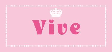 Viveのロゴ